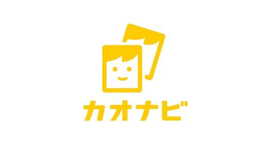 kaonavi_logo_big